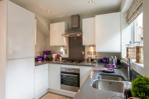 2 bedroom end of terrace house for sale - Plot 77, The Middlesbrough at Hawkers Place, Shepherd Street, Watnall Road NG15