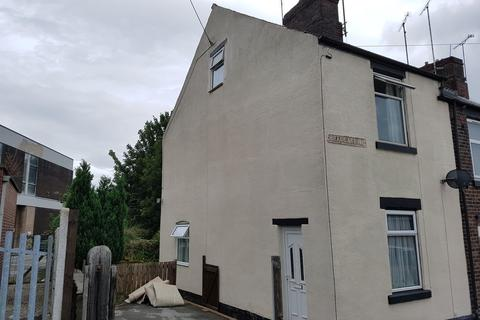 2 bedroom terraced house to rent - Bradgate Road, Kimberworth, Rotherham
