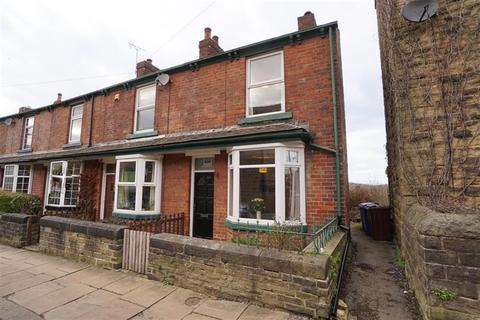 2 bedroom end of terrace house for sale - Walkley Crescent Road, Walkley, Sheffield, S6 5BB