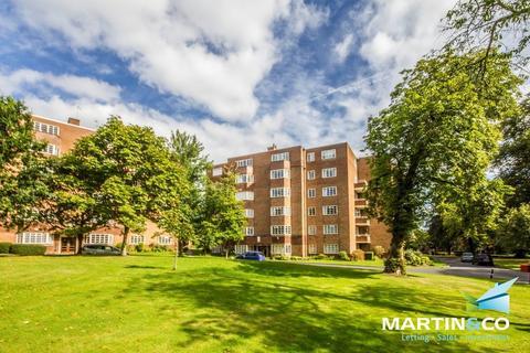 2 bedroom apartment to rent - Viceroy Close, Edgbaston, B5