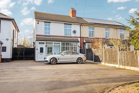 3 bedroom semi-detached house for sale - Birmingham Road, Water Orton