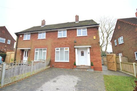 2 bedroom semi-detached house for sale - Latchmere Avenue, West Park, Leeds