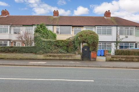 3 bedroom terraced house for sale - New Road, Hedon