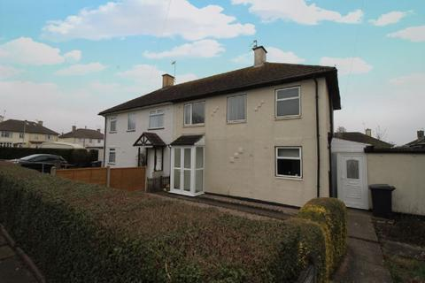 3 bedroom semi-detached house for sale - Sharmon Crescent, Leicester