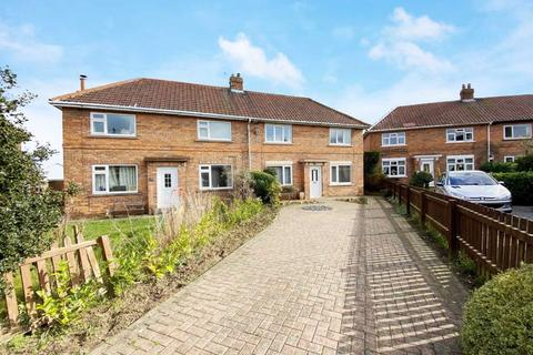 3 bedroom semi-detached house for sale - Ashtree Crescent, Station Road, North Cave