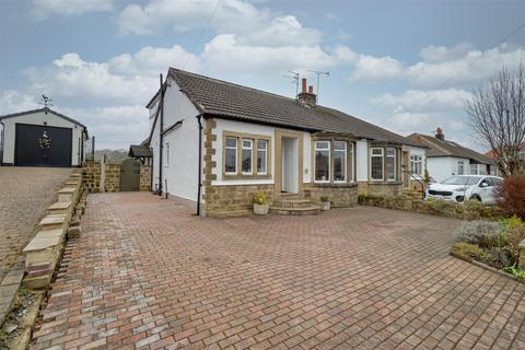 4 bedroom house for sale - Hawkstone Avenue, Guiseley