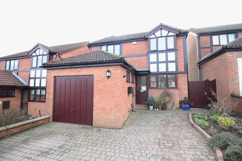 3 bedroom detached house for sale - Oxbury Road, Watnall, Nottingham, NG16