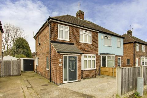 3 bedroom semi-detached house for sale - Elstree Drive, Aspley, Nottinghamshire, NG8 3HQ