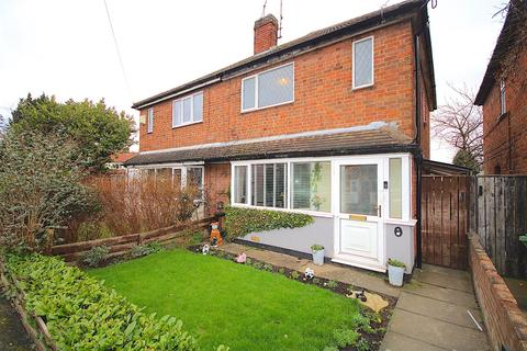 3 bedroom semi-detached house for sale - St. Marys Avenue, Leicester