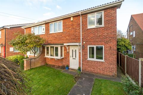 4 bedroom semi-detached house for sale - Asher Lane, Ruddington, Nottingham
