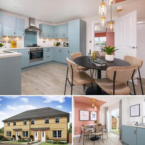 3 bedroom terraced house for sale - Plot 300, Maidstone at Fleet Green, Hessle, Jenny Brough Lane, Hessle, HESSLE HU13