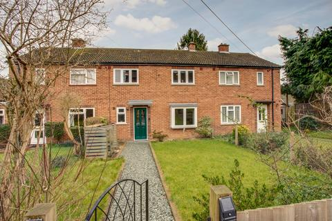 3 bedroom terraced house for sale - Forty Green, Beaconsfield