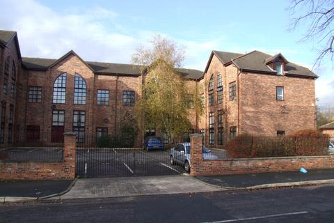 1 bedroom flat for sale - Withington Road, Whalley Range, M16