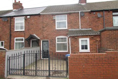 2 bedroom terraced house for sale - DOXFORD TERRACE NORTH, MURTON, SEAHAM DISTRICT