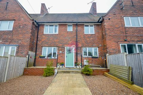 3 bedroom terraced house for sale - High Street, Mosborough, Sheffield, S20