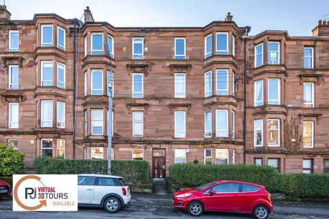 2 bedroom ground floor flat for sale - 0/1, 40 Craigpark Drive, Dennistoun, Glasgow, G31 2NP