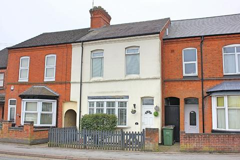 3 bedroom terraced house for sale - Aylestone Lane, Wigston