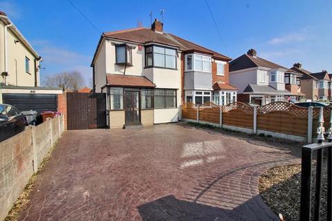 3 bedroom semi-detached house for sale - Hyde Road, Wednesfield