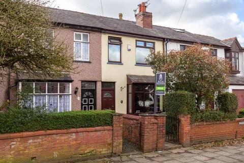 3 bedroom terraced house for sale - Bradshaw Street, Whelley, WN1 3UZ
