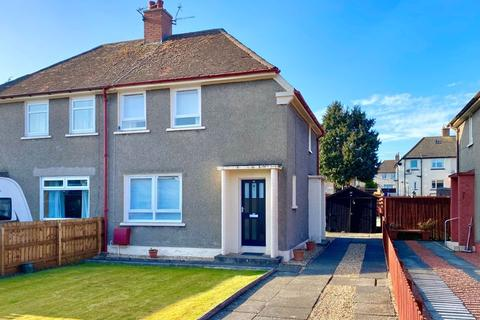 2 bedroom semi-detached house for sale - Ellisland Square, Ayr