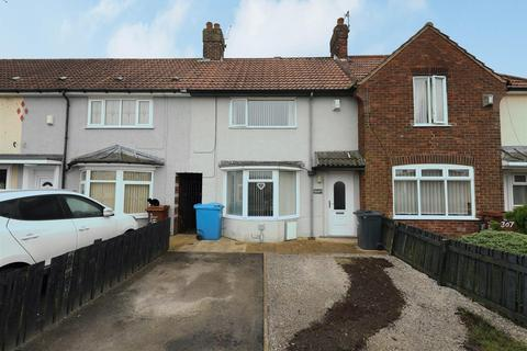 2 bedroom terraced house for sale - Orchard Park Road, Hull