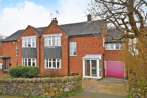 4 bedroom semi-detached house for sale - Vale Close, Dronfield