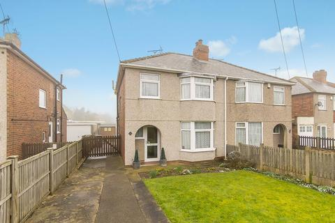 3 bedroom semi-detached house for sale - Mansfield Road, Glapwell, Chesterfield