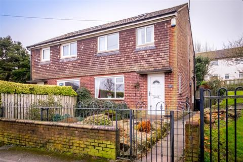 2 bedroom semi-detached house for sale - Towngate, Sowerby