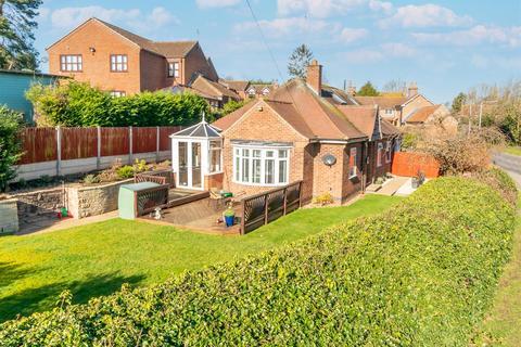 4 bedroom detached bungalow for sale - Owthorpe Road, Cotgrave, Nottingham