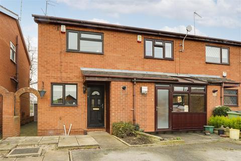 2 bedroom terraced house for sale - Vernon Park Drive, Old Basford, Nottinghamshire, NH6 0AF