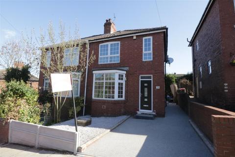 3 bedroom semi-detached house for sale - Manor Road, Swinton, Mexborough
