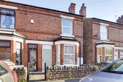 2 bedroom end of terrace house for sale - Matlock Street, Netherfield, Nottinghamshire, NG4 2FT