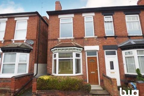 3 bedroom semi-detached house for sale - Lawrence Street, Long Eaton, Nottingham, NG10 1JY