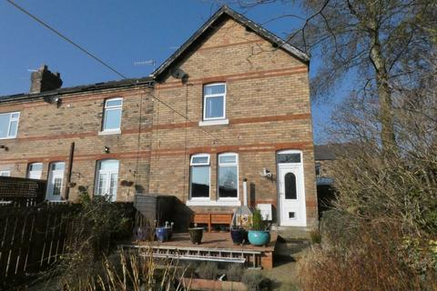 2 bedroom terraced house for sale - Meadow Terrace, ,, Haltwhistle, Northumberland, NE49 9DX