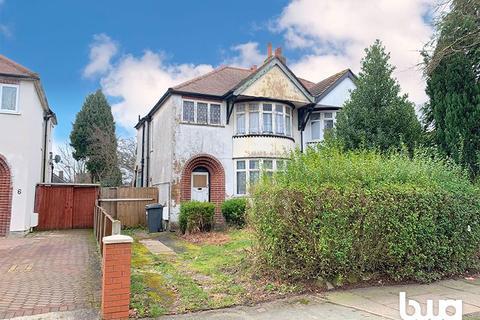 3 bedroom semi-detached house for sale - Ward Road, Goldthorn Park, Wolverhampton, WV4 5DL