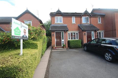 2 bedroom semi-detached house to rent - Newry Park East,