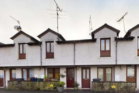 2 bedroom terraced house to rent - Old Auction Mart, Kirkby Lonsdale