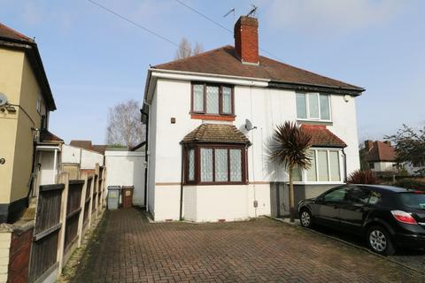2 bedroom semi-detached house for sale - Howard Road, Solihull