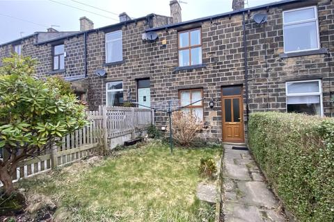 2 bedroom terraced house for sale - Fell Lane, Keighley, BD22