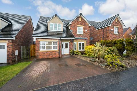 4 bedroom detached house for sale - 4 Tarmachan Lane, Dunfermline, KY11 8LB