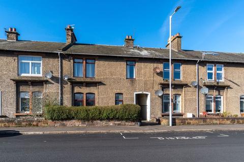 1 bedroom flat for sale - 13B West Sanquhar Road, Ayr, KA8 9HP
