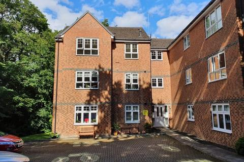 2 bedroom flat for sale - Hackwood Glade, Hexham