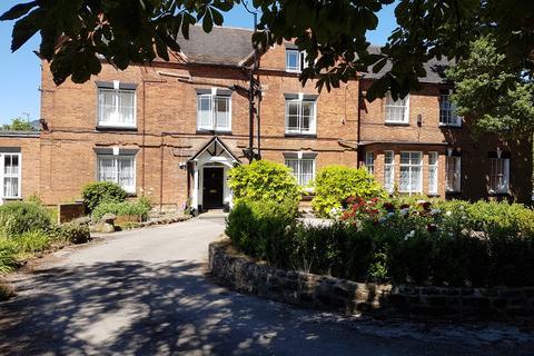 2 bedroom flat to rent - Stivichall Manor