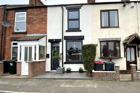 2 bedroom terraced house for sale - Alexandra Road, Swallownest, Sheffield, S26 4TB