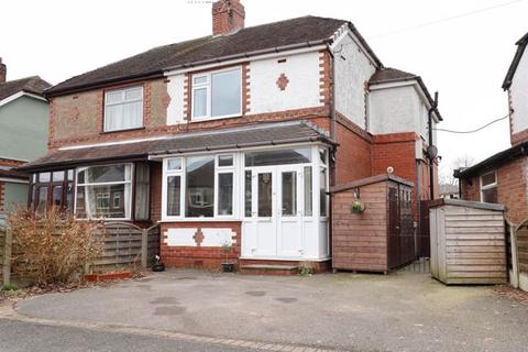 3 bedroom semi-detached house to rent - Minor Avenue, Lyme Green, Macclesfield