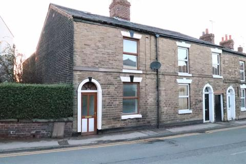 3 bedroom terraced house for sale - Byrons Lane, Macclesfield