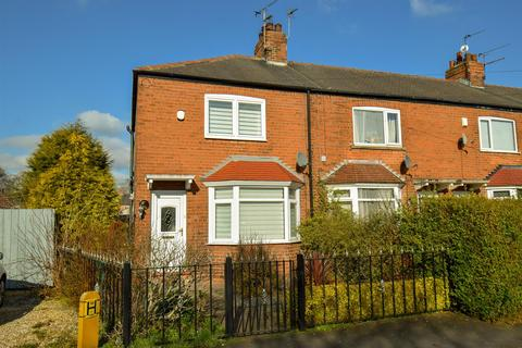 2 bedroom end of terrace house for sale - Fishemore Avenue, Hessle