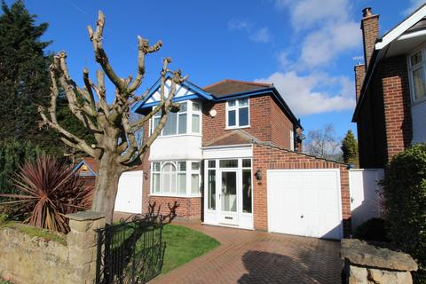3 bedroom detached house for sale - Highfield Road, Nuthall, Nottingham, NG16