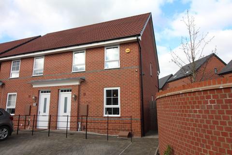 3 bedroom semi-detached house for sale - Nethermere Lane, Nottingham, NG8