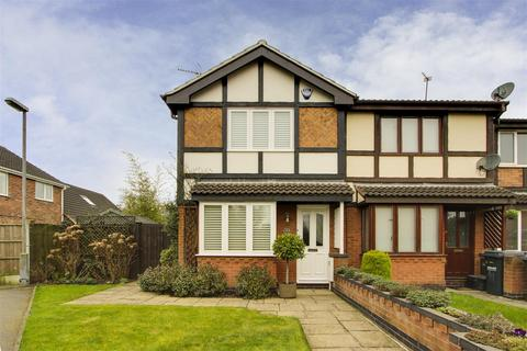 2 bedroom end of terrace house for sale - Tudor Close, Colwick, Nottinghamshire, NG4 2DR